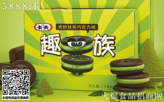 卡夫-抹茶巧克力夹心饼干