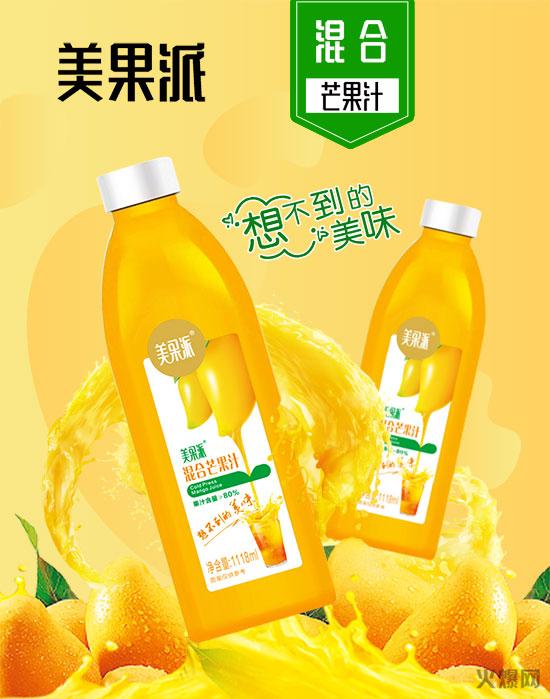 美果派混合芒果汁果味饮料