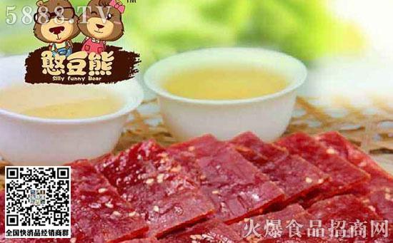 憨豆熊猪肉脯
