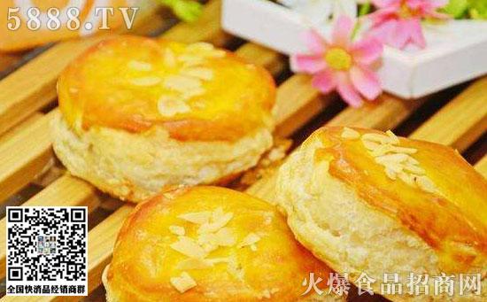 鑫建园老婆饼