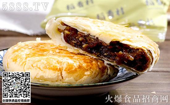 稻香村-老婆饼
