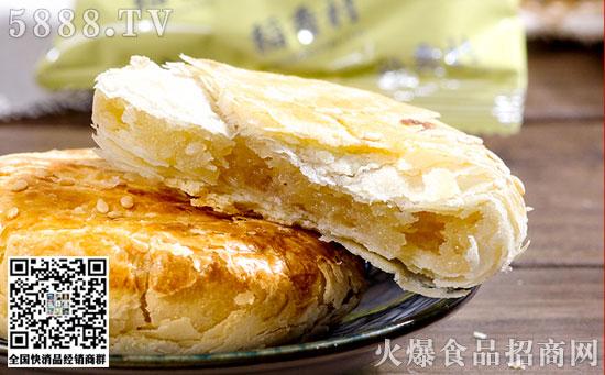 稻香-村老婆饼