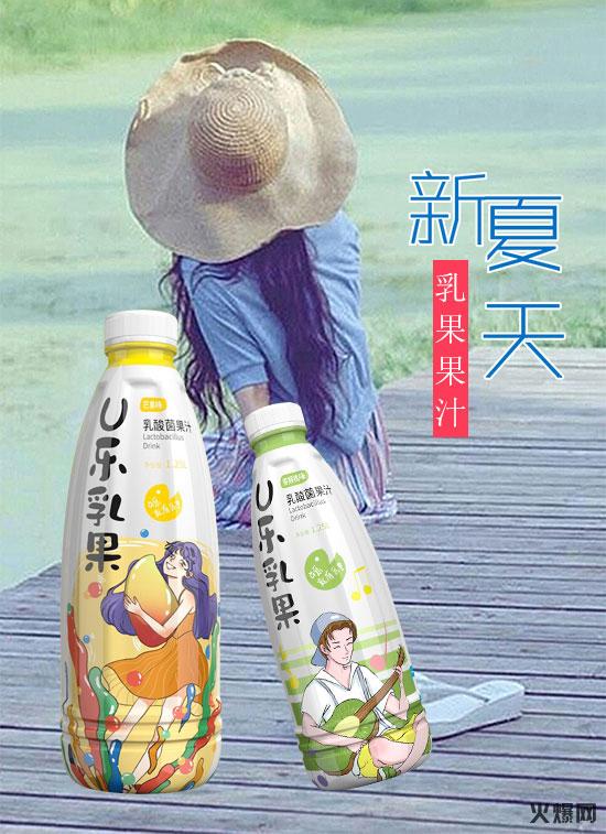U乐乳果乳酸菌果汁饮料
