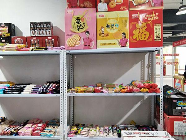 福美娃食品确保向广大客户和全国消费者提供优质安全、营养美味的好食品。