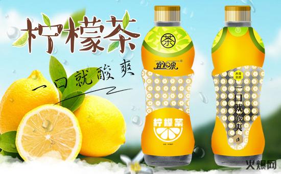 宜泉柠檬茶,一口就酸爽,发夹引爆柠檬茶再次!v发夹市场图片
