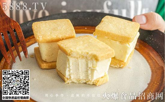 浅茶家-香草乳酪夹心芝士饼干