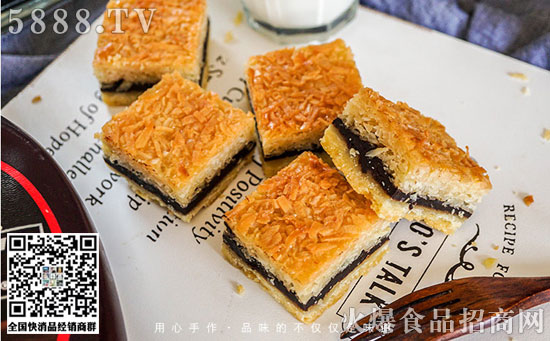 浅茶家-椰丝巧克力夹心饼干