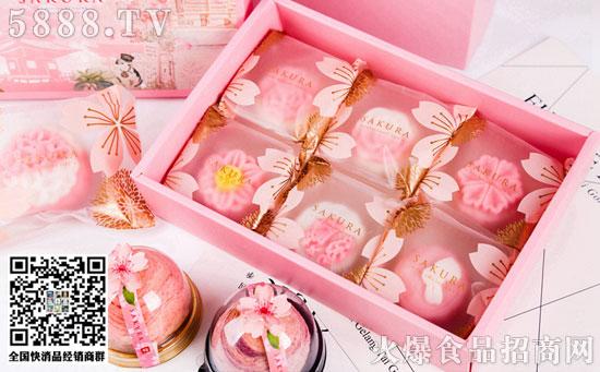 樱花-月饼