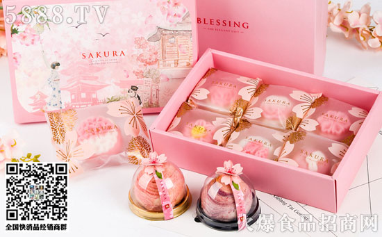 樱花月-饼