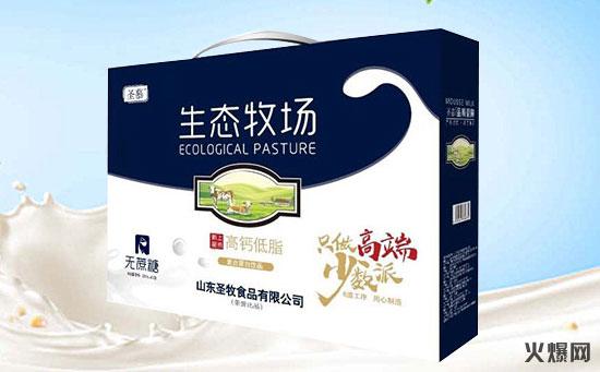 中老年高钙奶饮品系列