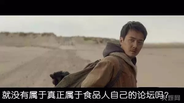火爆之星全国经销商成长论坛【合肥站】: