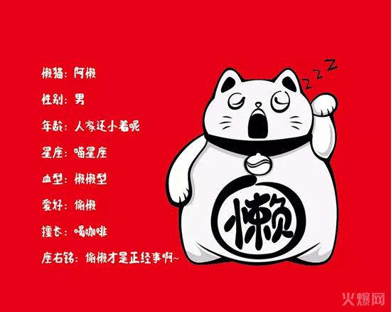 火爆之星合肥站:新品牌入局,疯狂蹿红!吸睛无数!广州斧王爆品角逐万亿市场!