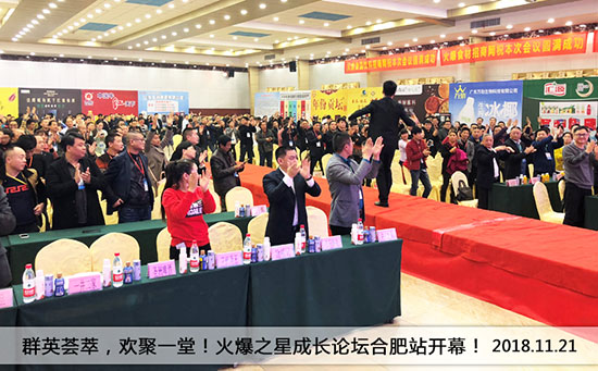 河南嗨吃家贸易有限公司
