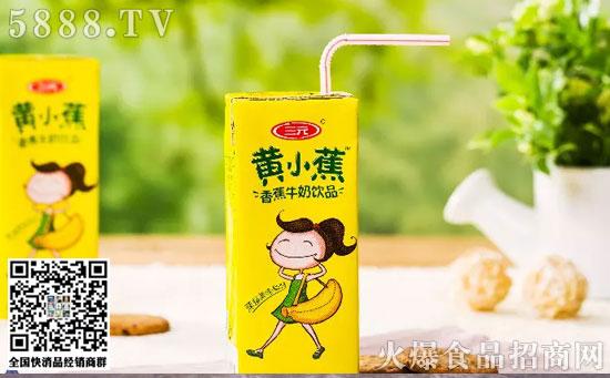 三元黄小蕉香蕉牛奶价格