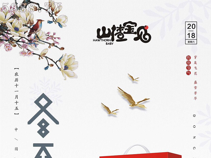 河南省涌泉食品优德88免费送注册体验金