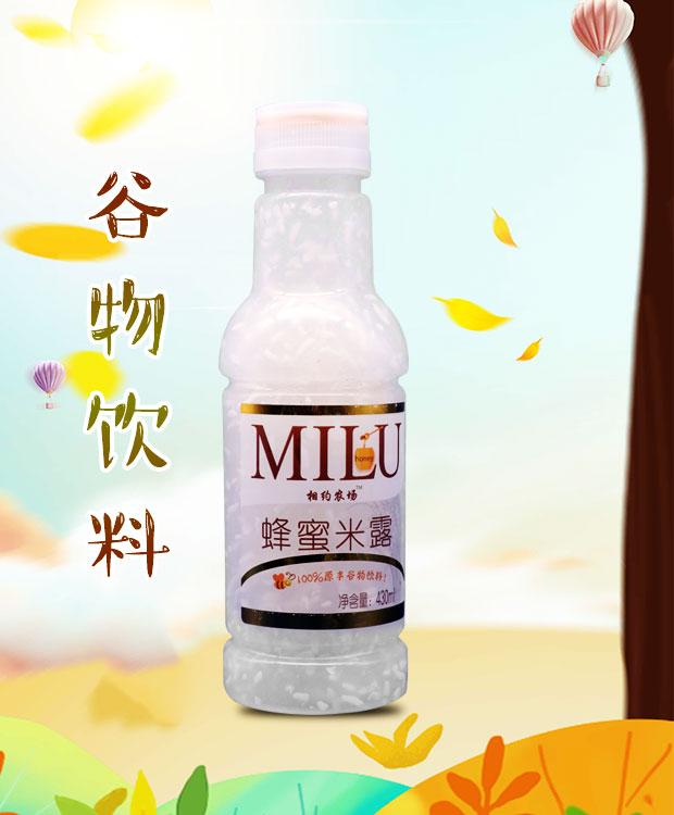 相约农场蜂蜜米露――原丰谷物饮料