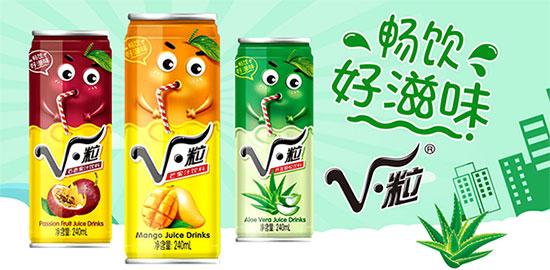 V・粒果汁