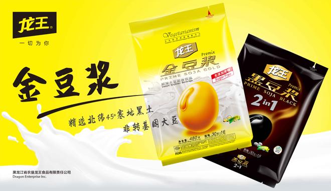 紧抓消费趋势,龙王豆浆高调来袭!