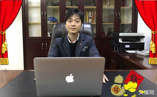 广东楚珍控股优德88免费送注册体验金