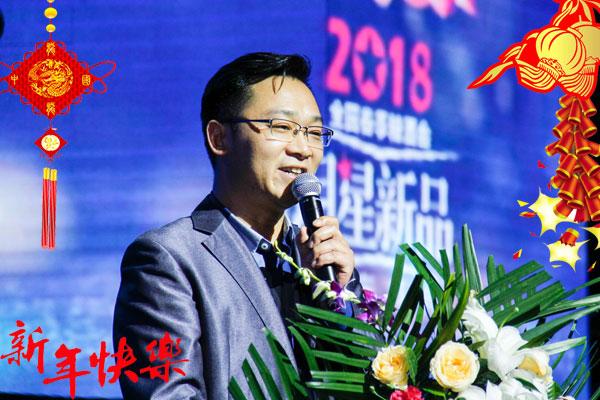 【河南三诺食品】董事长王磊祝您新春快乐、生意兴隆!