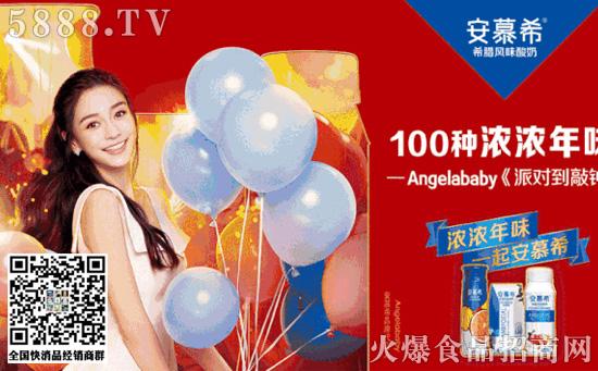 杭州萧山商业城华东副食品市场