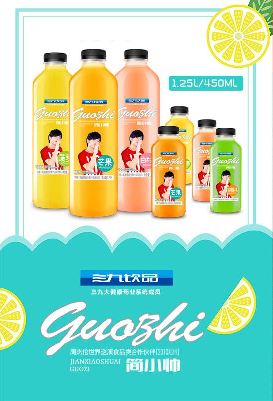 复合果汁饮品