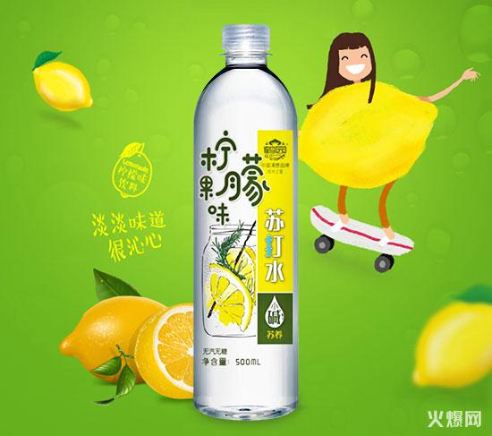鹤园柠檬苏打