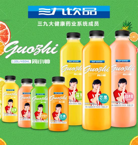 三九饮品简小帅益生菌果汁