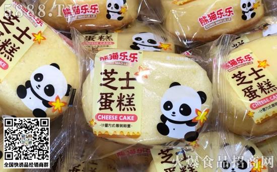 熊猫乐乐蛋糕