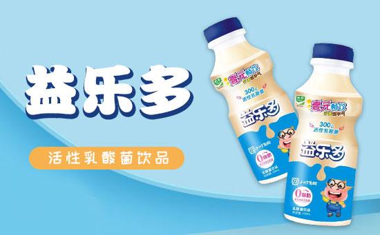 南阳市乐乐牛乳业有限责任公司