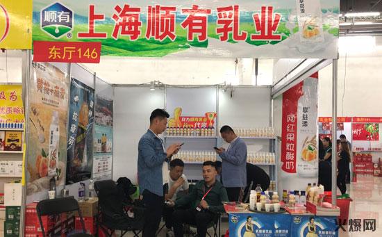 上海�有生物科技有限公司