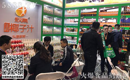 中山市南头镇秋果食品饮料厂