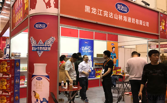 黑龙江完达山林海液奶有限公司