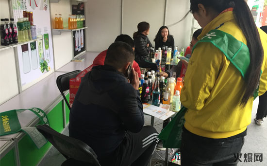 河北乐路食品有限公司