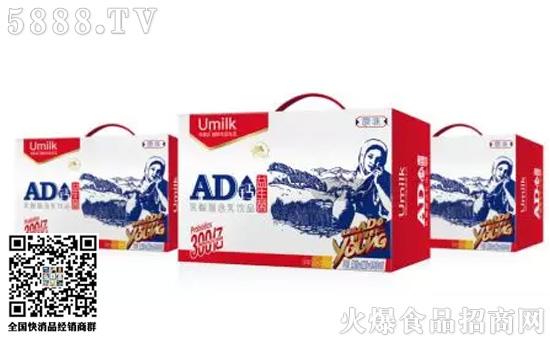 优能达AD钙乳酸菌含乳饮品