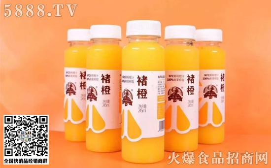 褚橙NFC果汁