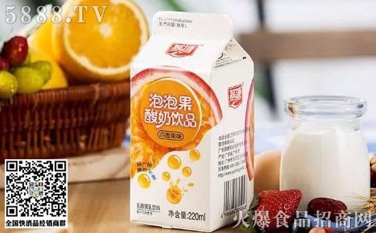 燕塘泡泡果酸奶饮品