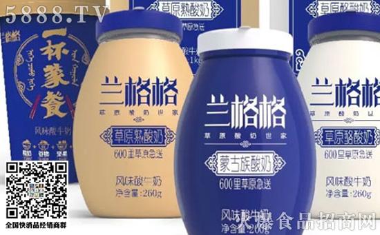 兰格格草原熟酸奶