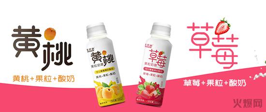 甄欢畅果粒奶昔完美口味,好品牌,长线发展!创新方向,利润巨大!