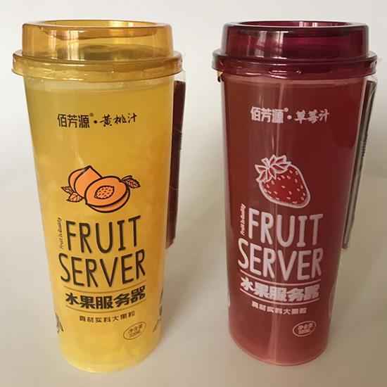 佰芳源果汁