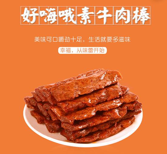 """无肉不欢的人,如何做到吃""""素肉""""能尝肉的味道!金桂香首席美食官赵正强烈推荐!"""