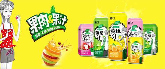 果汁市场再爆优质新品,葡口果粒果汁饮料助你旺季突围!