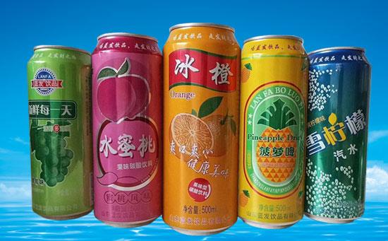 山楂树下果汁(青岛)有限公司