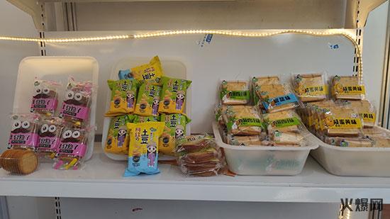 山东汇顺食品有限公司