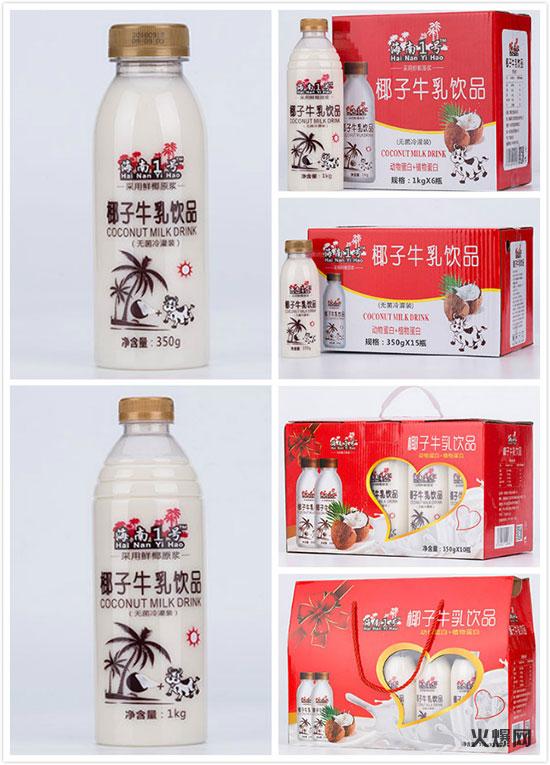 海南1号椰子牛乳