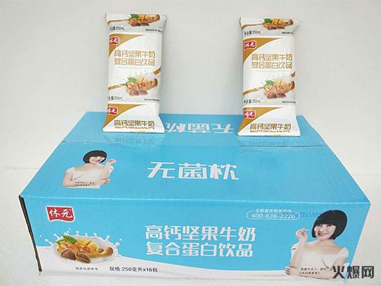 休元复合蛋白饮品