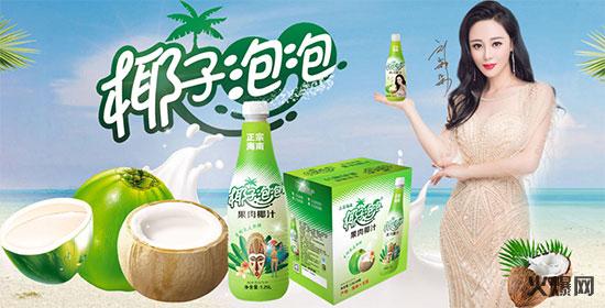 椰子泡泡果肉椰子汁