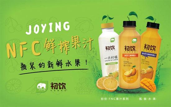 初饮NFC鲜榨果汁