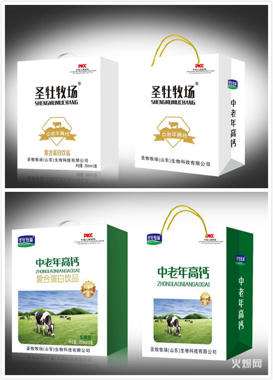 圣牡牧场蛋白饮品礼盒