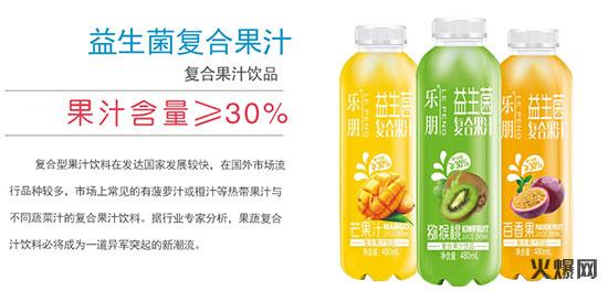 乐朋益生菌复合果汁
